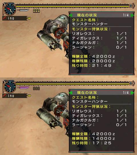 ガ_2_03b_ラー連続乙