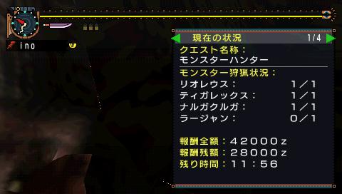 ガ_2_04d_ラー乙