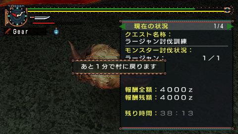 G訓_金獅子_刀(11_47)