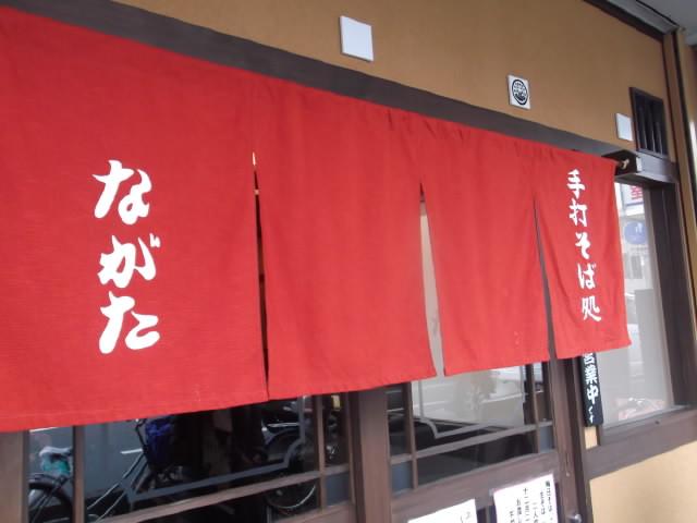2012_1222北浜のオカンの0032