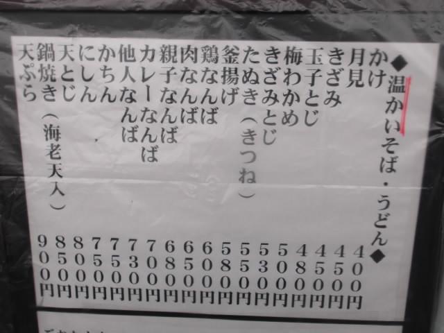 2012_1222北浜のオカンの0033