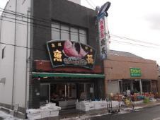 2012_1227北浜のオカンの0045