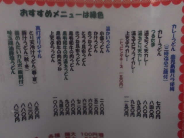 2013_0102北浜のオカンの0003