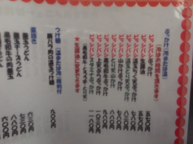 2013_0102北浜のオカンの0004