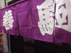 2013_0105北浜のオカンの0024