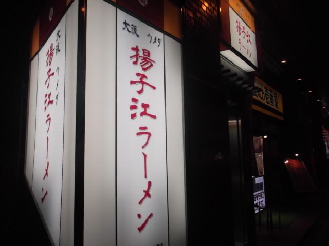2013_0110北浜のオカンの0024