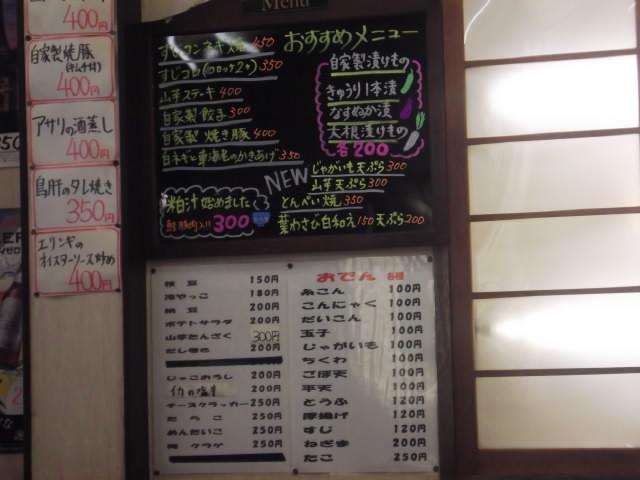2013_0129北浜のオカンの0037