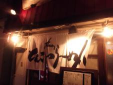 2013_0221北浜のオカンの0009
