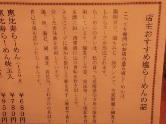 2013_0221北浜のオカンの0011