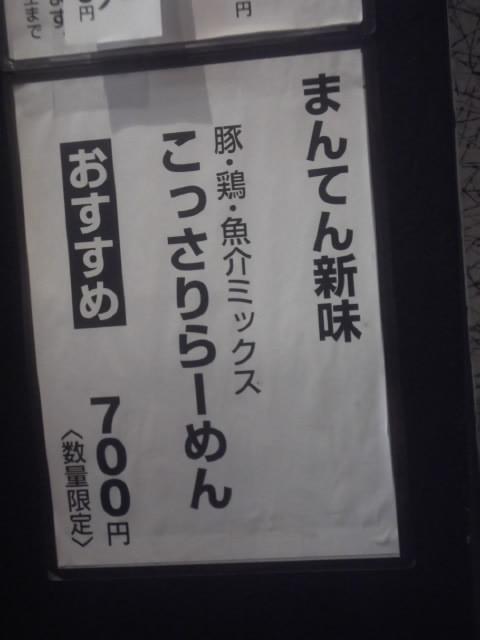 2013_0221北浜のオカンの0006