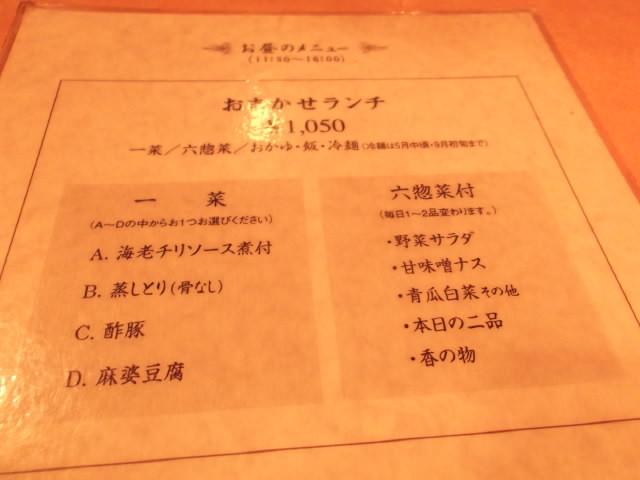 2013_0224北浜のオカンの0030
