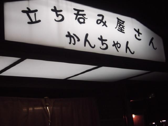 2013_0309北浜のオカンの0036