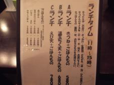 2013_0325北浜のオカンの0013