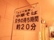 2013_0325北浜のオカンの0032