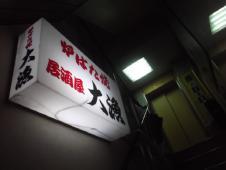 2013_0325北浜のオカンの0067