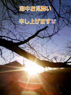 OKkan130101_0730~001_t_t