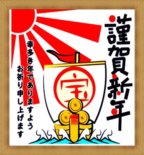 takara008_combi_thl.jpg
