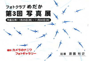 IMG_0001 (2)-01