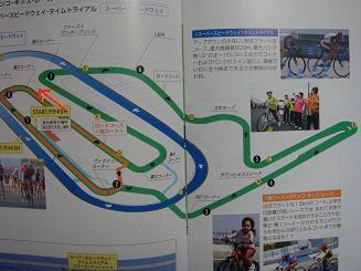 DSC02390_11.jpg