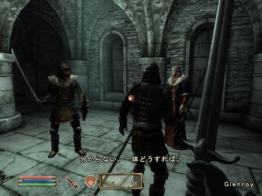 ScreenShot7_50.jpg