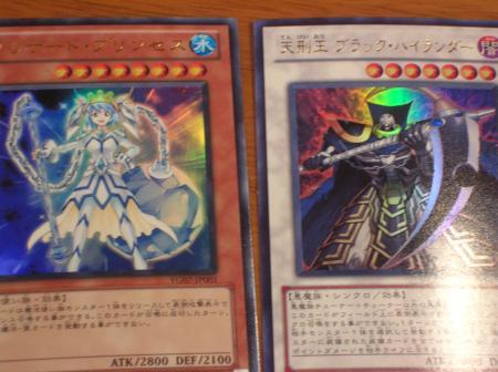 manga_convert_20100504215939.jpg