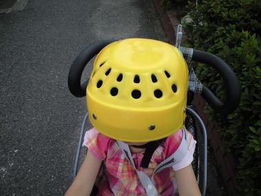 三女ヘルメット