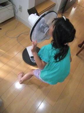 次女×扇風機
