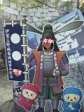 上野城で顔