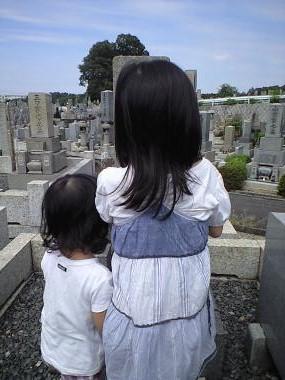 ひいじいちゃんの墓
