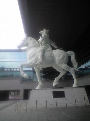 名古屋のとある場所