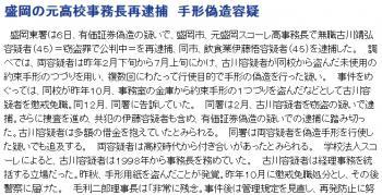 2011y09m16d_022648072.jpg