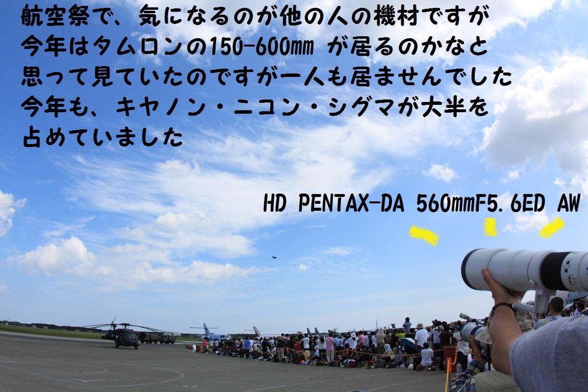 13_20140913212129e5e.jpg