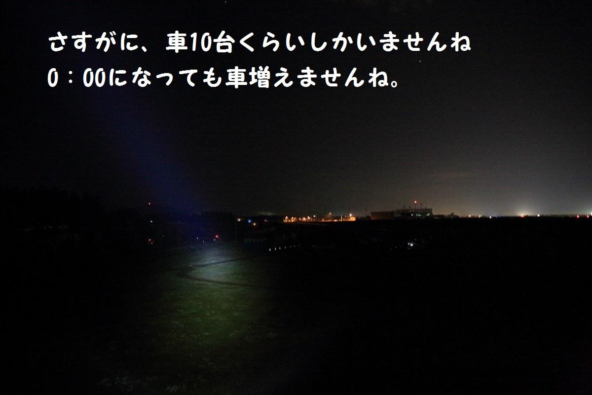 2_20140925062909dfc.jpg