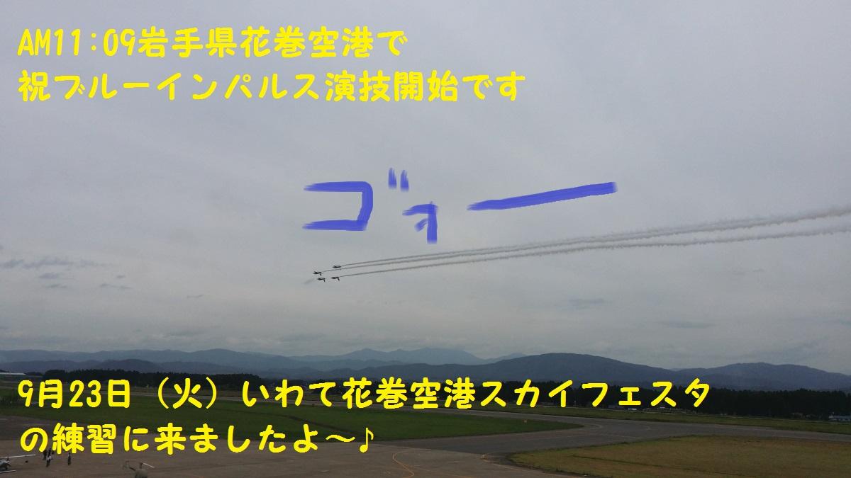 4_2014091721441578f.jpg