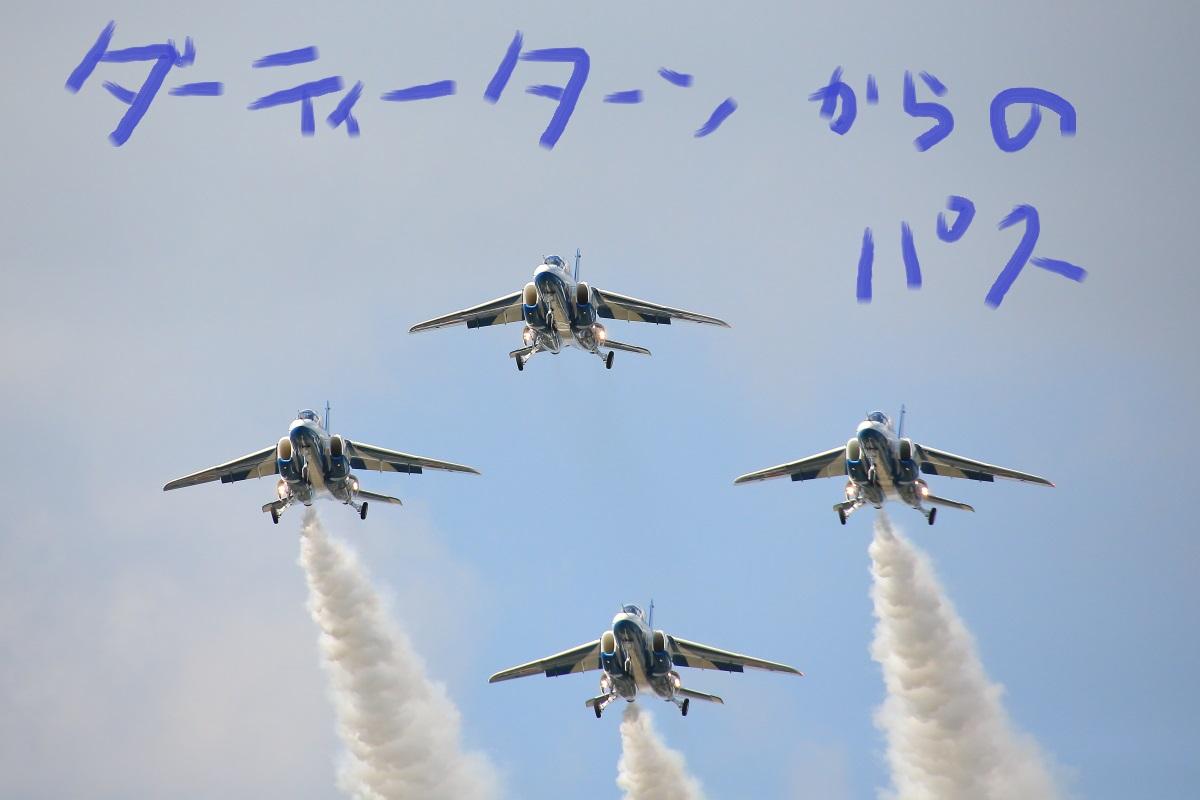 6_201409132120469f1.jpg