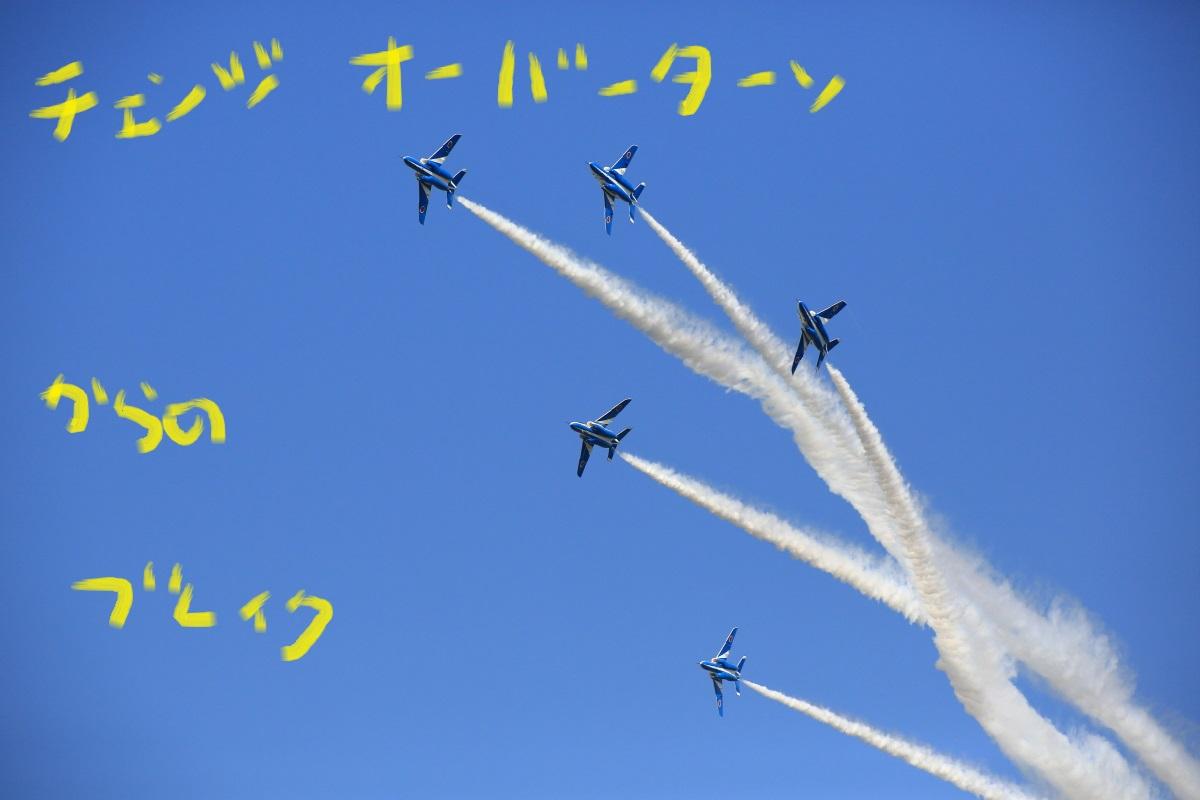 8_20140913212044ca6.jpg
