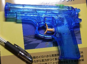 m888 made