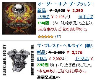 zakk cds+