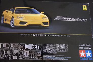 F360tamiya.jpg
