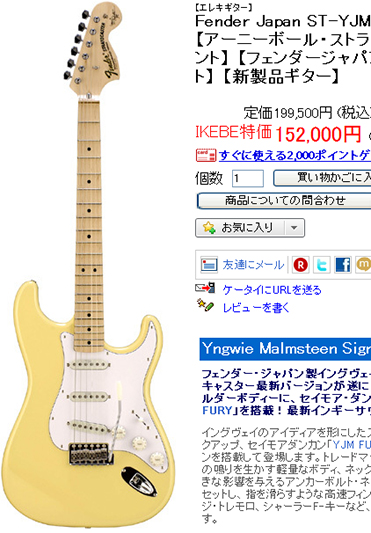 FJSTYJM72+.jpg