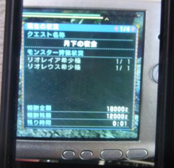 MHP3rd+.jpg