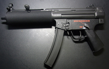 MP5SD000.jpg