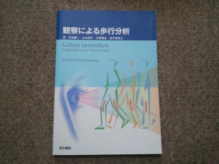 s_2011-07-262011_09_43.jpg