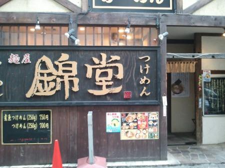 s_2011-08-012017_08_43.jpg