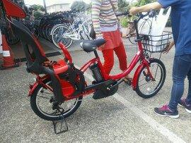 YAMAHA自転車