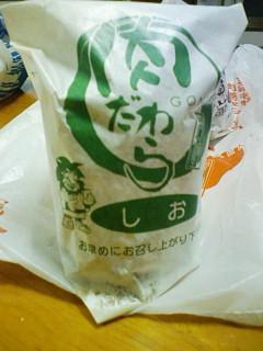 11_20110123200945.jpg