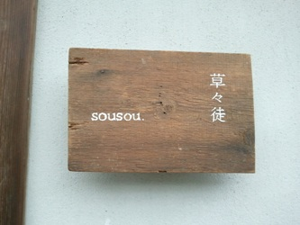 18_20110612200049.jpg