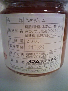 3_20110108174516.jpg