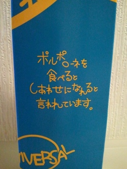3_20110427202422.jpg