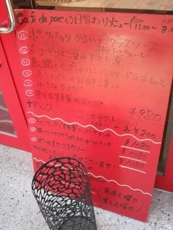 3_20110816093638.jpg